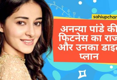 ananya pandey diet plan hindi